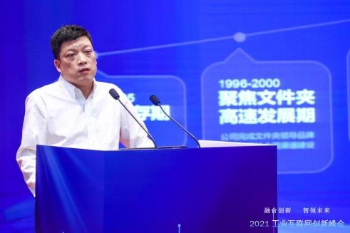 PM-3-齐心集团B2B事业部总监-方浩伟