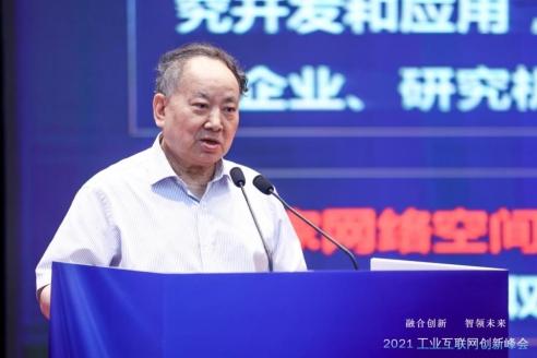 AM-2-中国工程院院士-沈昌祥