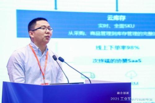 AM-7-协赞科技(上海)有限公司总经理-张修暑