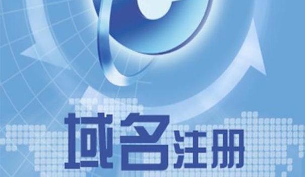 中文域名有什么用途?