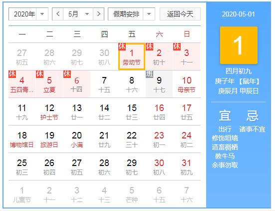 http://kosnhw.oss-cn-hangzhou.aliyuncs.com/KosnWebsiteV2/admin/image/20200430/UG4C.png