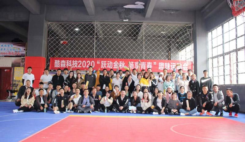 http://kosnhw.oss-cn-hangzhou.aliyuncs.com/KosnWebsiteV2/admin/image/20201023/V8FB.jpg