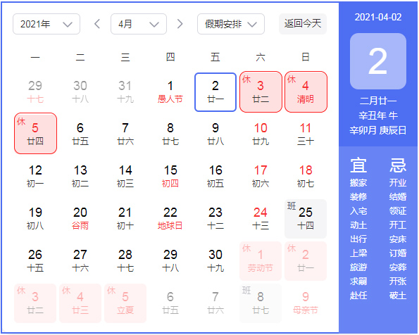 http://kosnhw.oss-cn-hangzhou.aliyuncs.com/KosnWebsiteV2/admin/image/20210402/H4QG.jpg