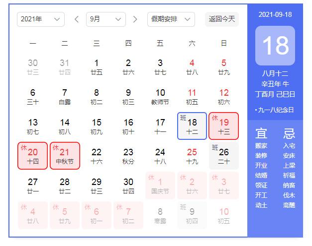 http://kosnhw.oss-cn-hangzhou.aliyuncs.com/KosnWebsiteV2/admin/image/20210918/36TD.jpg