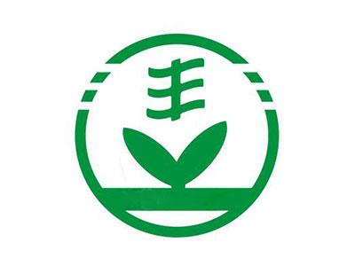 香格里拉市旺华种植有限责任公司