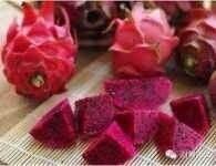 紫心火龙果