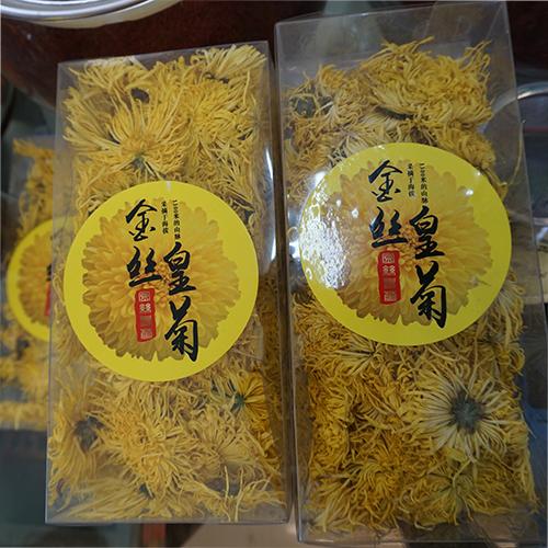 金丝黄菊(50-60朵)价格35元一盒