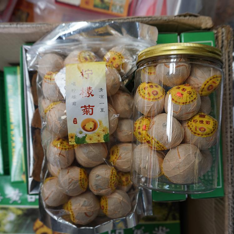 柠檬菊(500克)80元