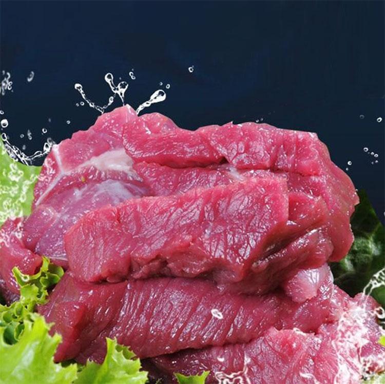 羊肉 新鲜羊排包邮羊腿羊蝎子 羊羔肉山羊肉