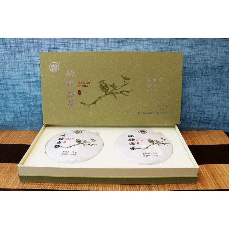 纯鞍古茶 普洱生茶(2饼)