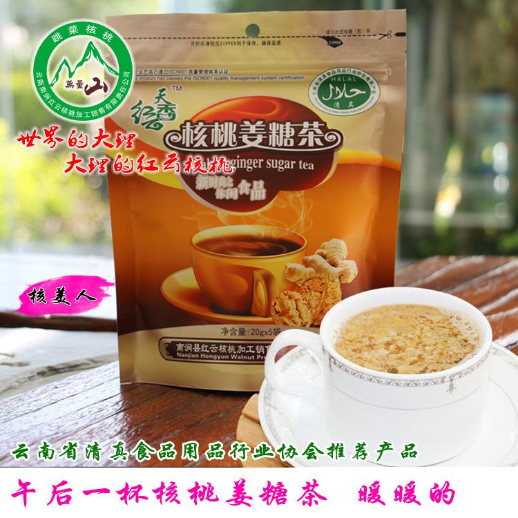 【红云核桃】核桃姜糖茶