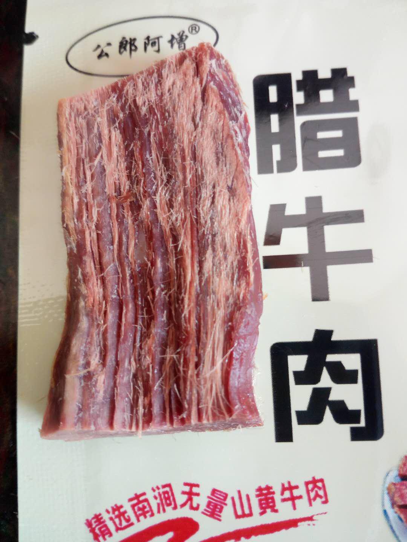 【公郎阿増】腊牛肉