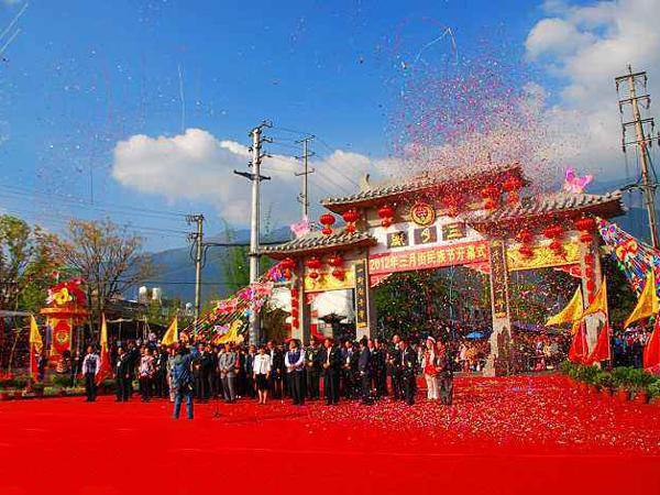 千年赶一街,一街赶千年,大理三月街民族节来了!