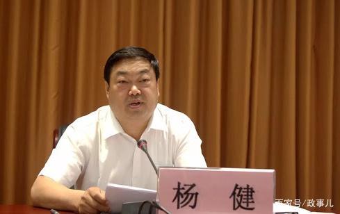 """大理原州长杨健履新职,曾因""""违法扣押口罩""""被诫勉问责"""