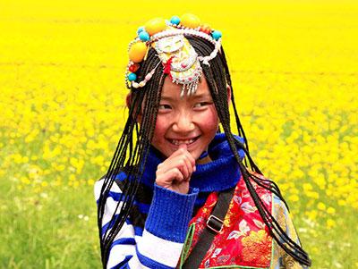 藏族和藏语