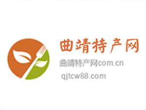 师宗华鑫贸易有限公司网站上线