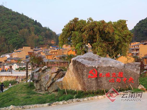 壮乡马洒:民族文化带热旅游 美了乡村富了村民