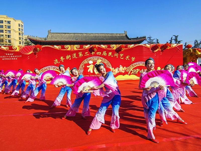 马关县隆重举办首届民间艺术节