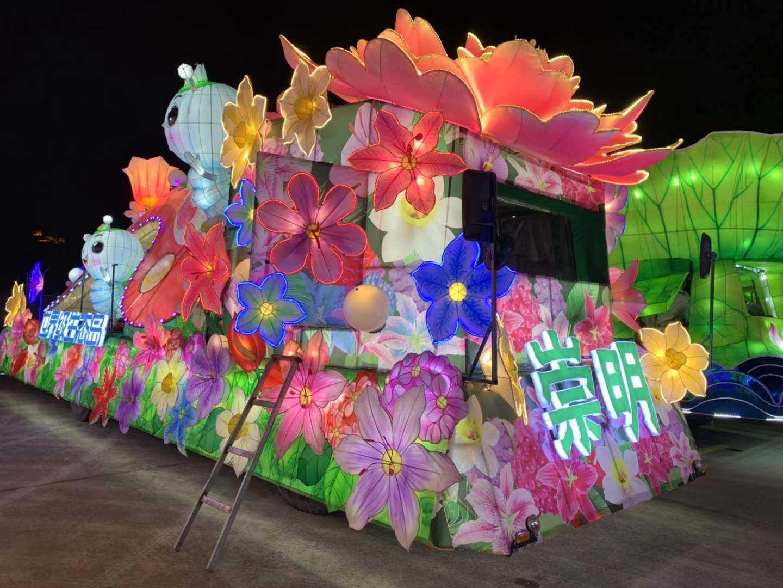 云南省文山州旅游形象花车首次亮相上海旅游节