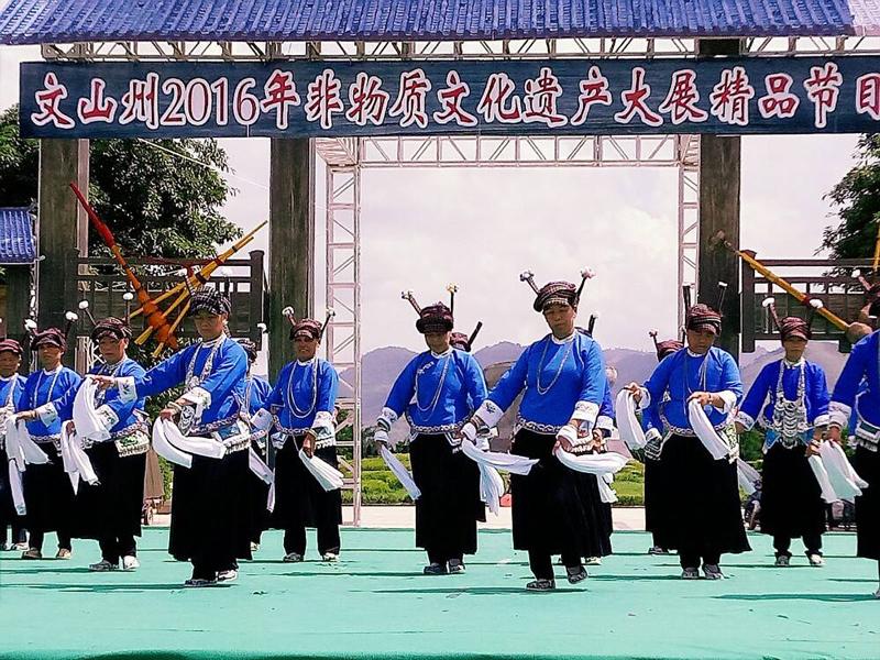 云南文山州非物质文化遗产传承与保护回顾:70年,我们的非遗保护