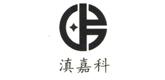 云南嘉科环保设备有限公司