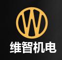 云南维智建设机电有限公司