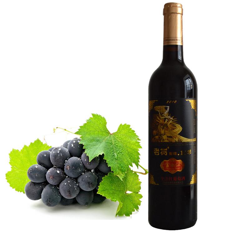云南红老树葡萄酒