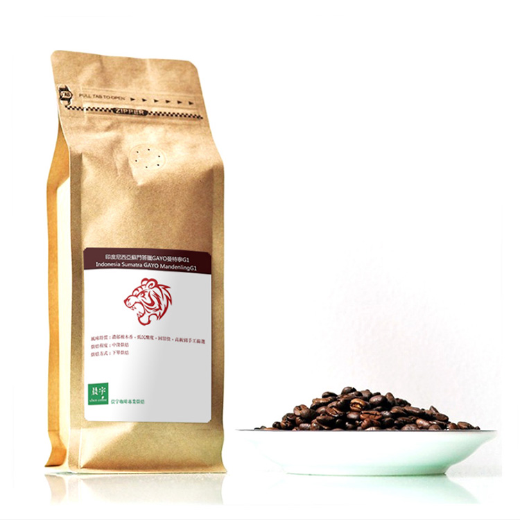 黑咖啡烘焙咖啡豆