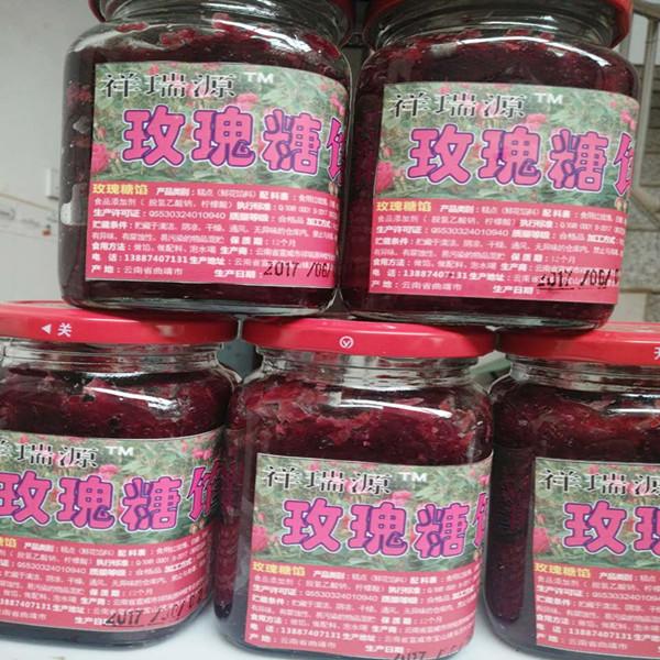 祥瑞源玫瑰糖馅料(瓶装)