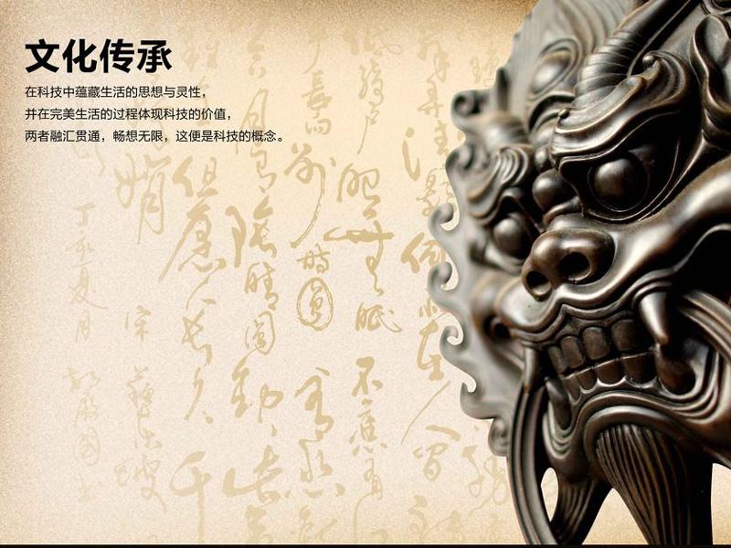 """传统文化""""活""""起来"""