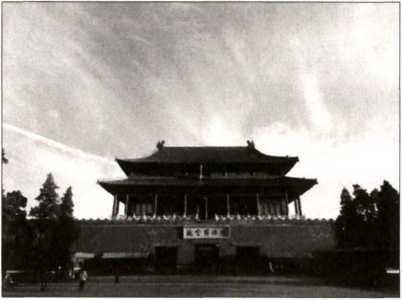 张学栋:故宫建筑与风水思想