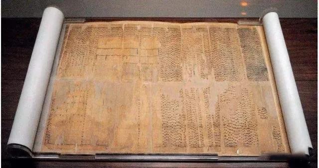 世界最早的天文占星著作:《五星占》· 马王堆帛书