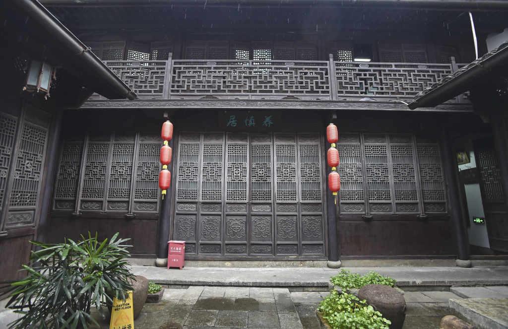 杭州梁肯堂旧居