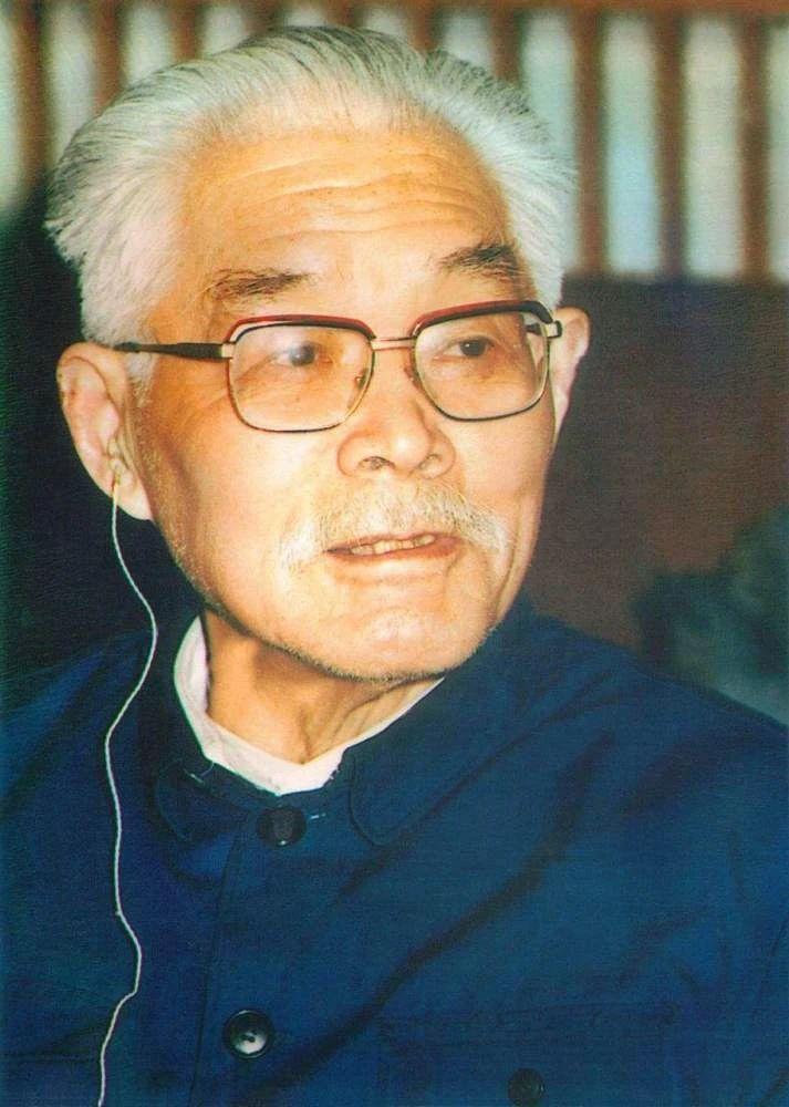张岱年:中国文化的基本精神