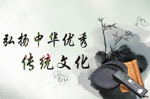 中华优秀传统文化的世界文明贡献