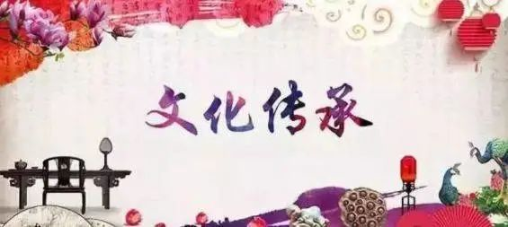 植根于中华优秀传统文化