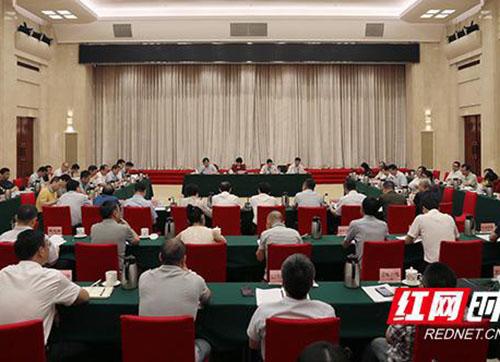 湖南:推进全省生态环保产业高质量发展座谈会在长沙召开
