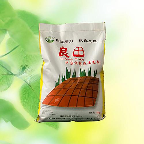 土壤营养剂