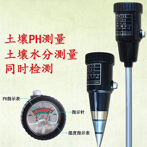 土壤湿度计仪