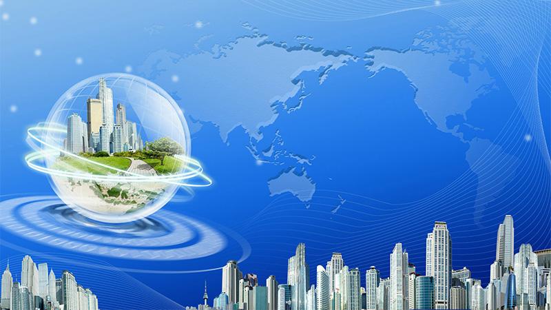 第七届高难度工业污水处理技术研讨会 大咖总工面对面