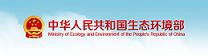 中华人民共和国国家环境保护标准  HJ2.1-2016