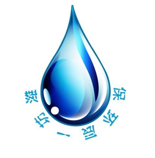 成都天府新区最大规模污水处理项目