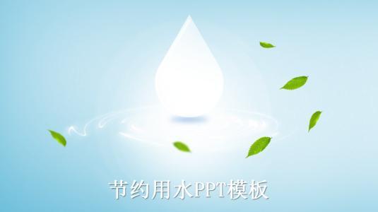 江西省南昌市热电联产项目配套循环水处理项目