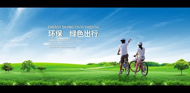 燃煤电厂非传统大气污染物控制展望