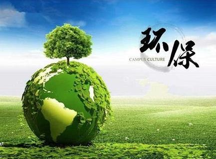 国企加速进场 过半央企涉足环保产业