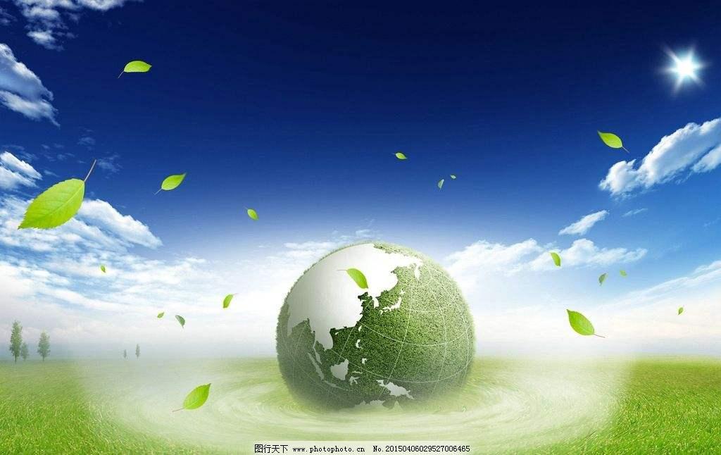 生态环境部印发《2020年环保设施和城市污水垃圾处理设施向公众开放工作实施方案》
