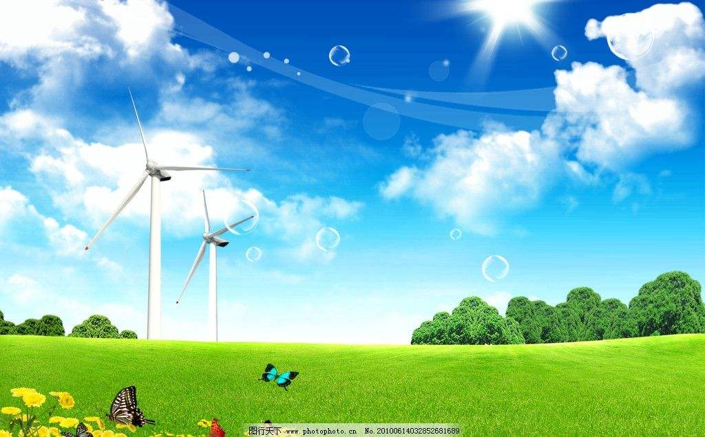 《河北省生态环境保护条例》解读
