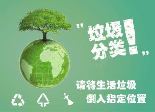 新版《北京市生活垃圾管理条例》5月1日实施 您的生活可能遇到这些改变