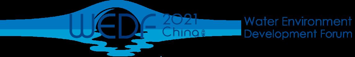 中国质量检验协会水环境工程技术与装备专业委员会 第二届会员代表大会暨换届大会 2021(第三届)水环境发展论坛