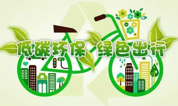〖生态环保〗这些环保小常识你都了解吗?